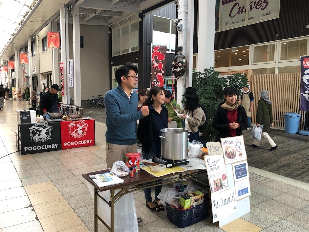 f:id:masanori-kato1972:20181202112553j:image