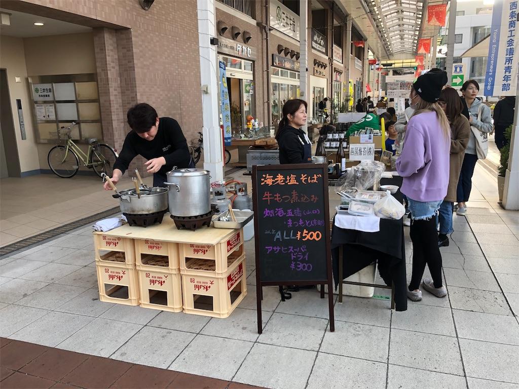 f:id:masanori-kato1972:20181202113259j:image