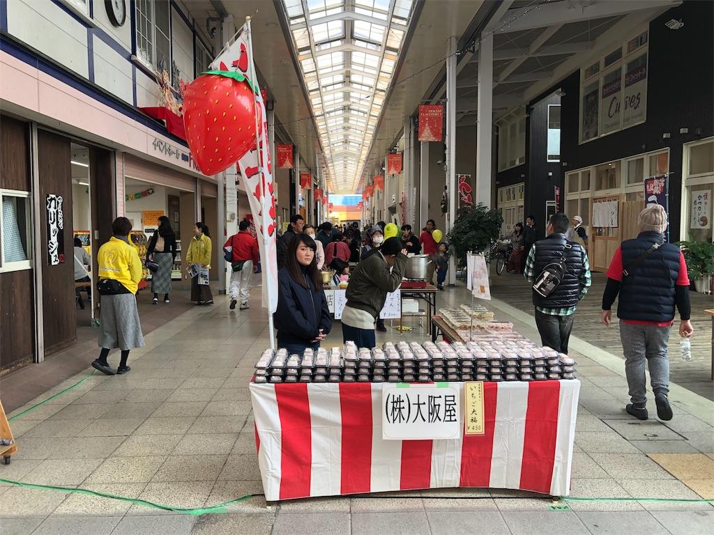 f:id:masanori-kato1972:20181202113900j:image
