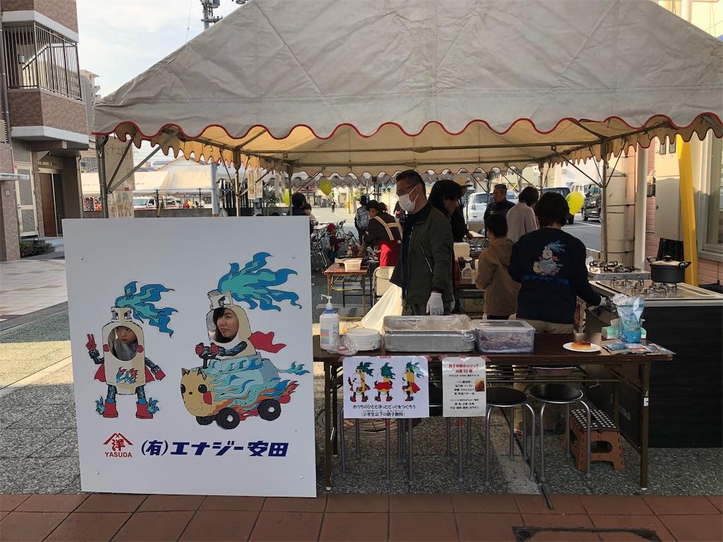 f:id:masanori-kato1972:20181202113904j:image