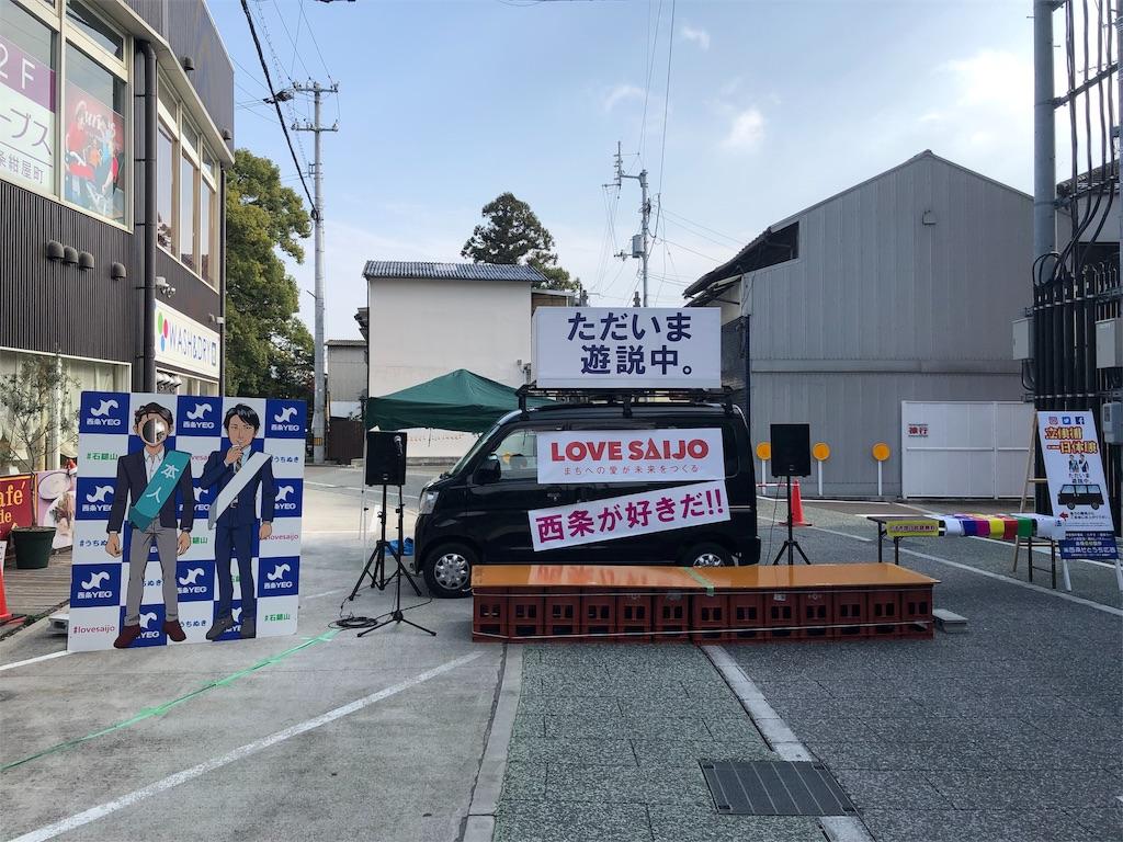f:id:masanori-kato1972:20181202114305j:image