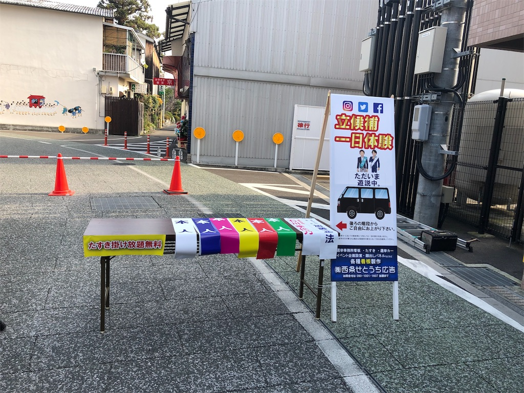 f:id:masanori-kato1972:20181202114310j:image