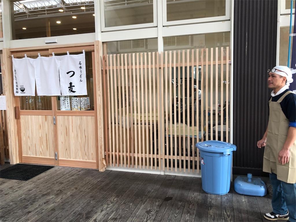 f:id:masanori-kato1972:20181202114650j:image