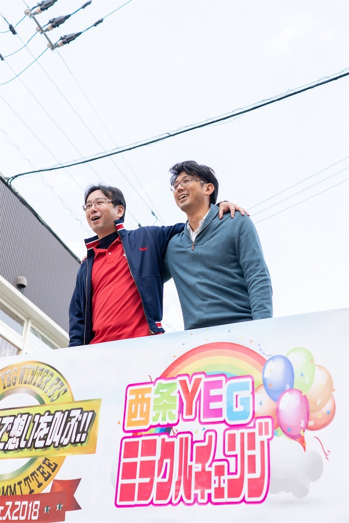 f:id:masanori-kato1972:20181203094023j:image