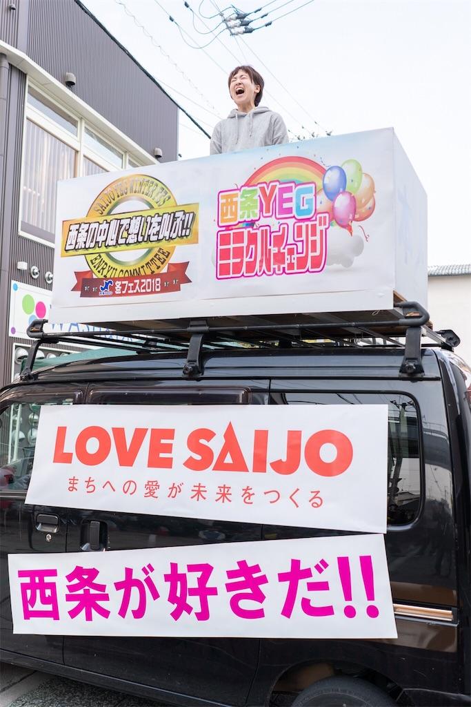 f:id:masanori-kato1972:20181203094606j:image