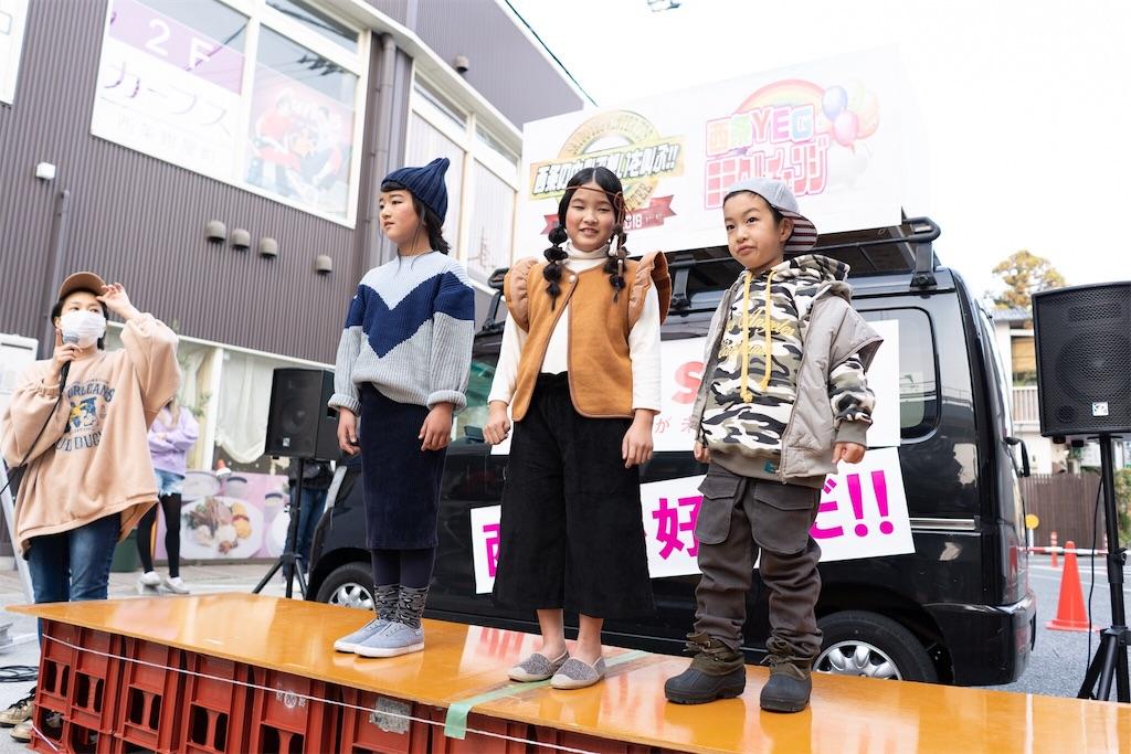 f:id:masanori-kato1972:20181203100012j:image