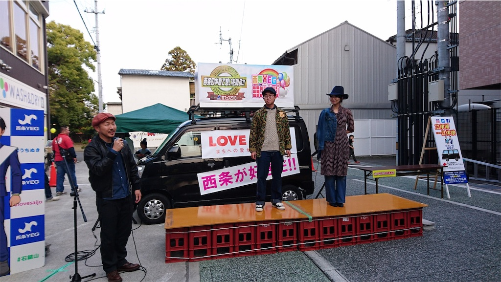 f:id:masanori-kato1972:20181203101246j:image