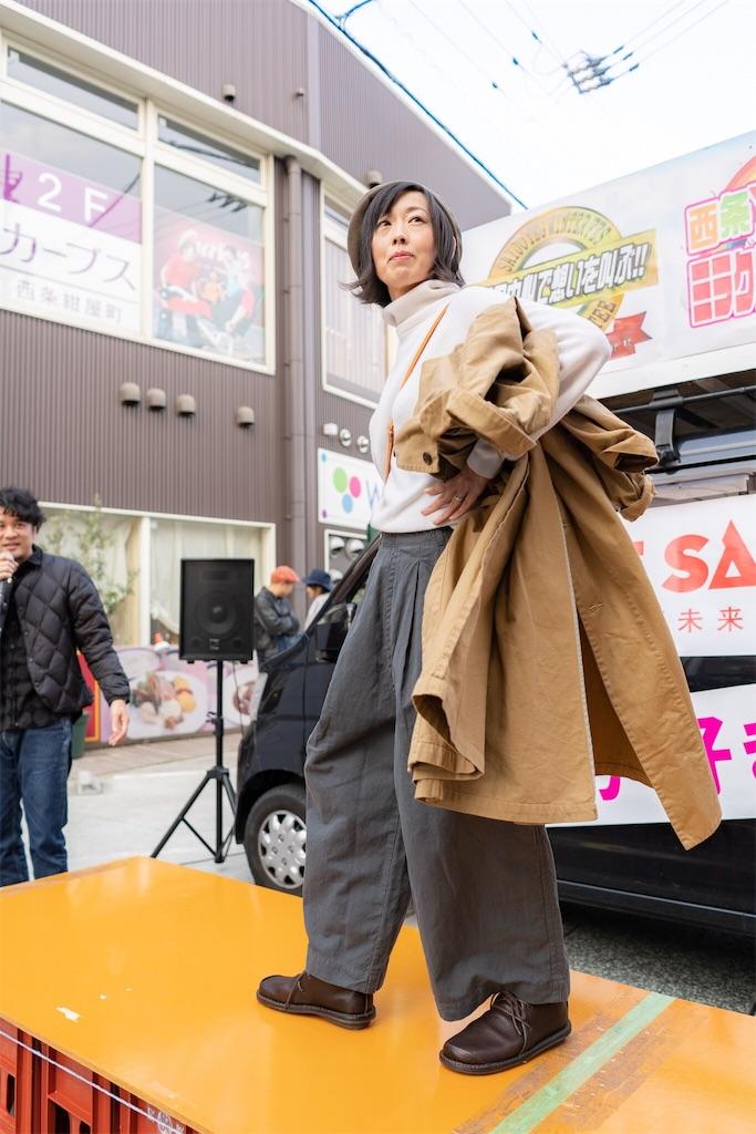 f:id:masanori-kato1972:20181203102127j:image