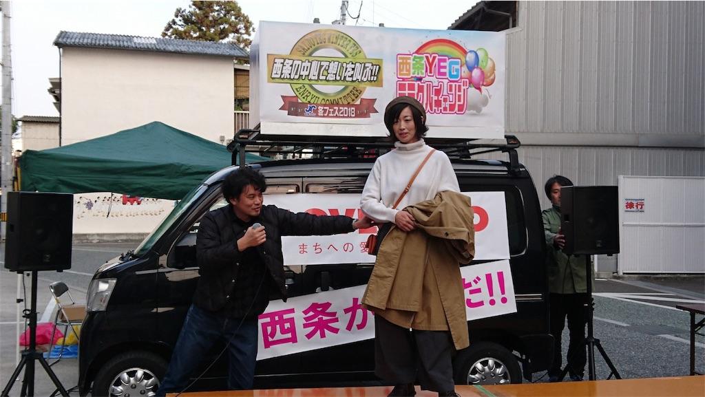 f:id:masanori-kato1972:20181203102131j:image