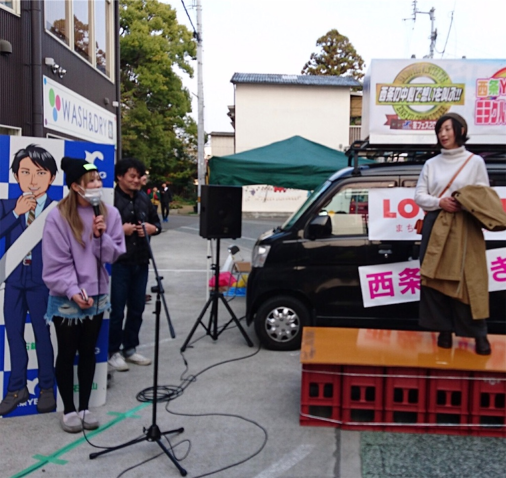 f:id:masanori-kato1972:20181203102607j:image