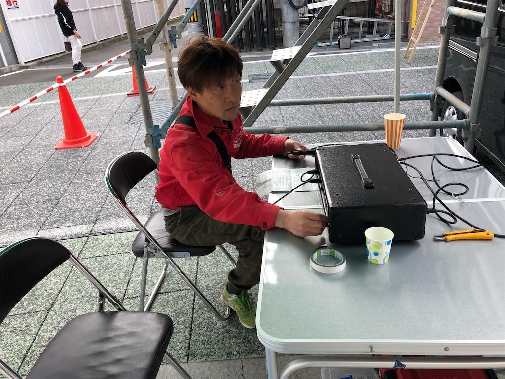 f:id:masanori-kato1972:20181203103907j:image