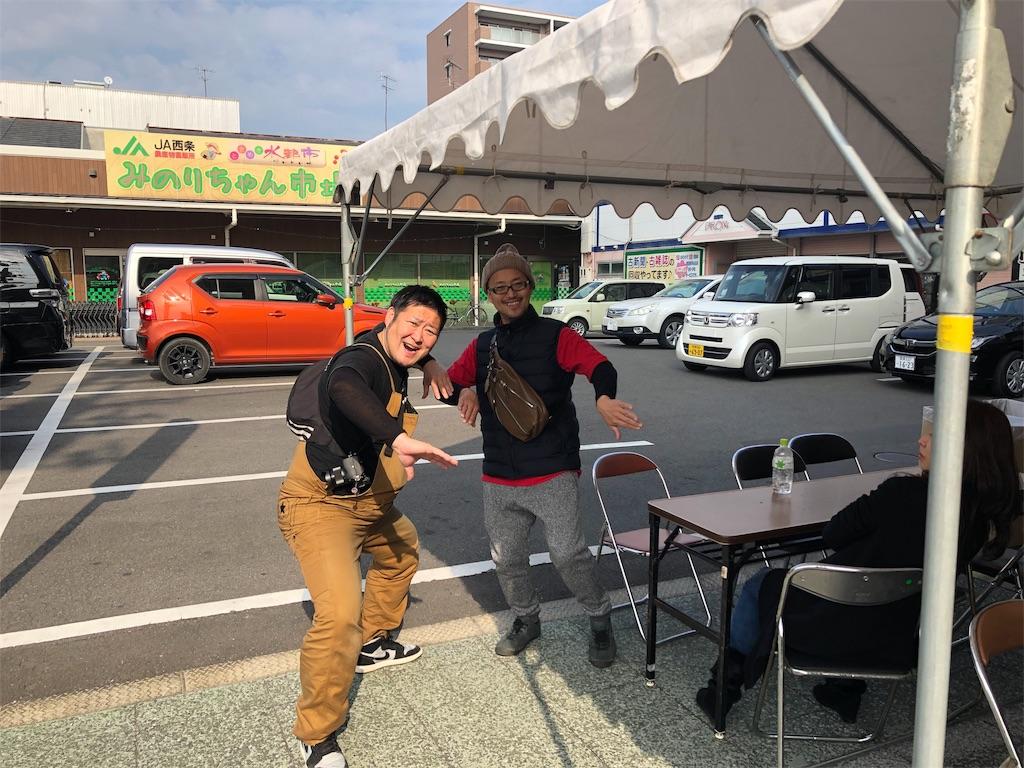 f:id:masanori-kato1972:20181203103951j:image