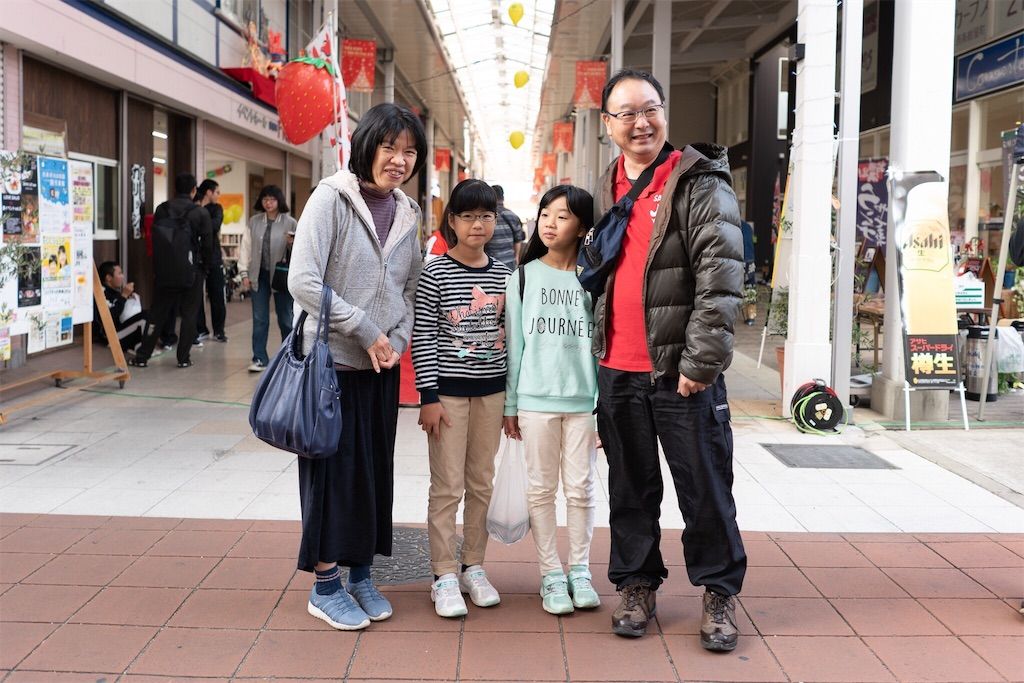 f:id:masanori-kato1972:20181203104003j:image