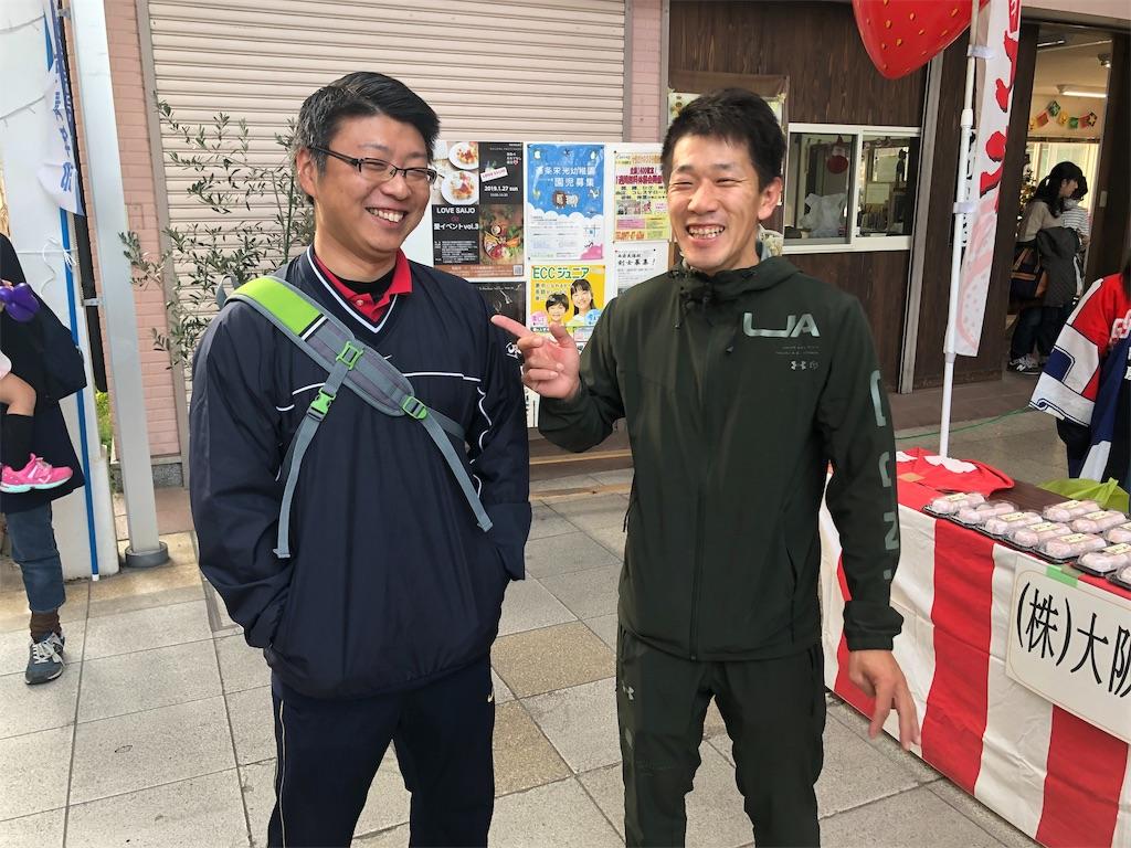 f:id:masanori-kato1972:20181203104008j:image
