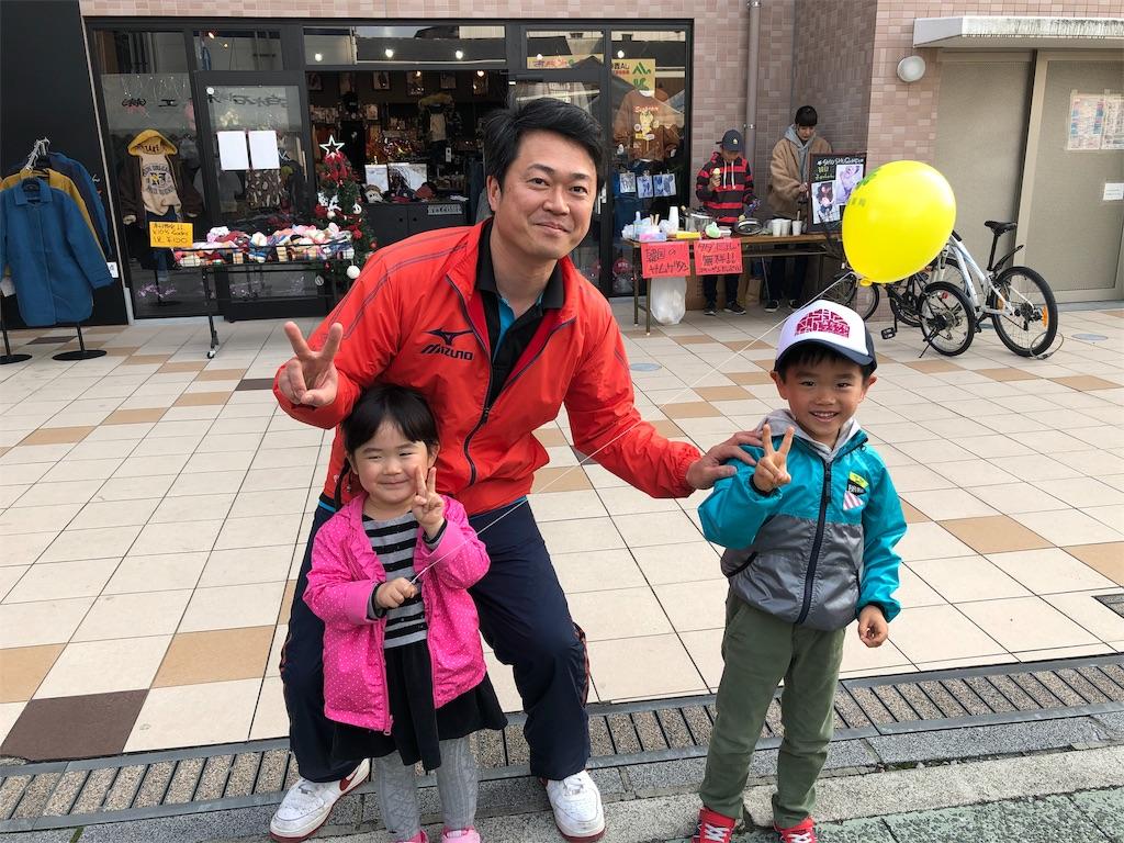 f:id:masanori-kato1972:20181203104134j:image