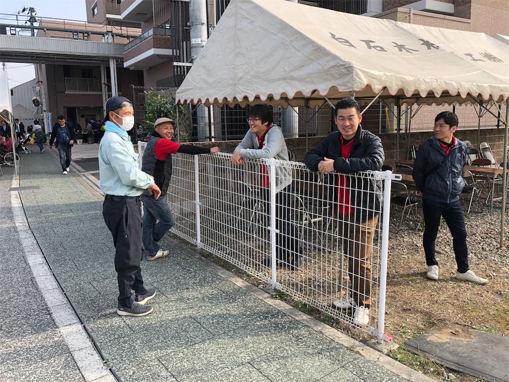 f:id:masanori-kato1972:20181203104645j:image