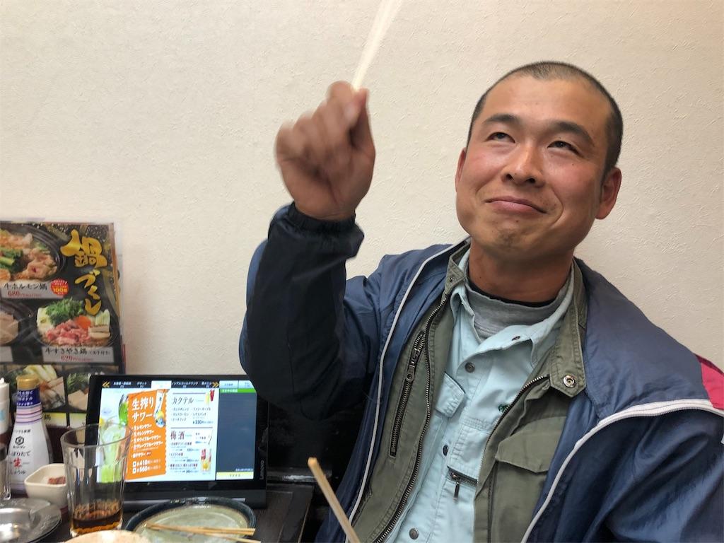 f:id:masanori-kato1972:20181204101118j:image