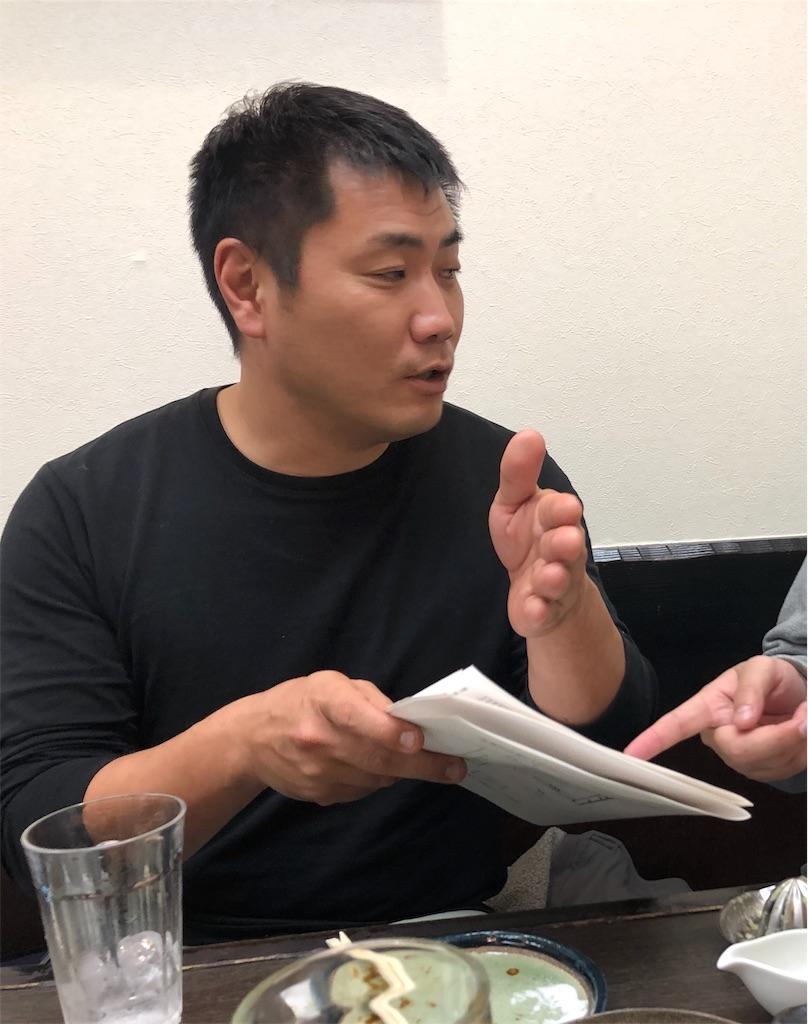 f:id:masanori-kato1972:20181204104826j:image