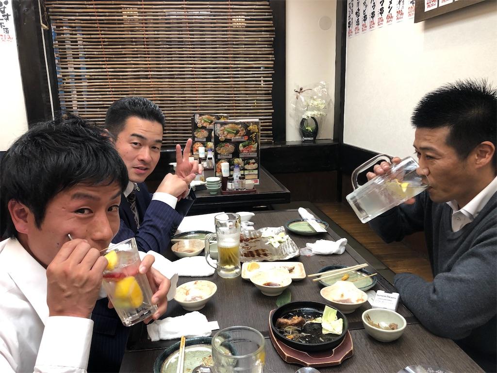 f:id:masanori-kato1972:20181204110615j:image