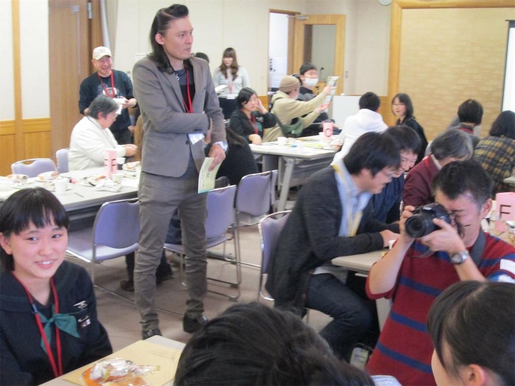 f:id:masanori-kato1972:20181204120121j:image