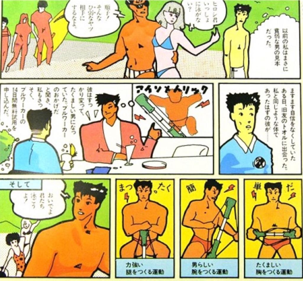 f:id:masanori-kato1972:20181205113627j:image