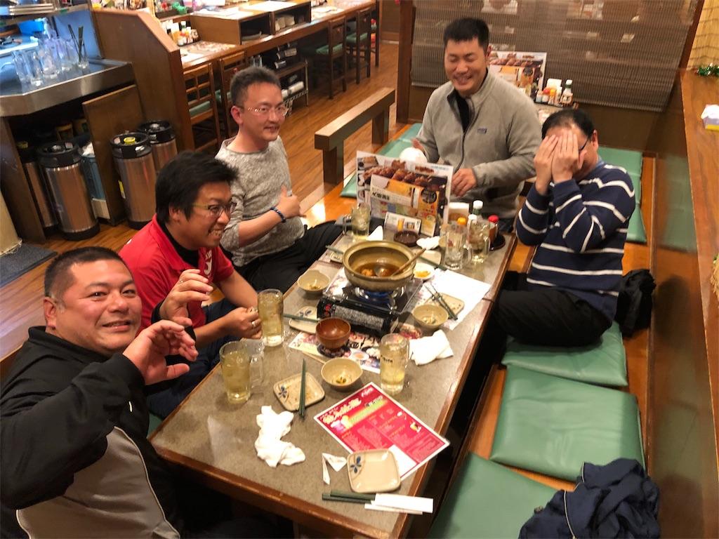 f:id:masanori-kato1972:20181205120739j:image