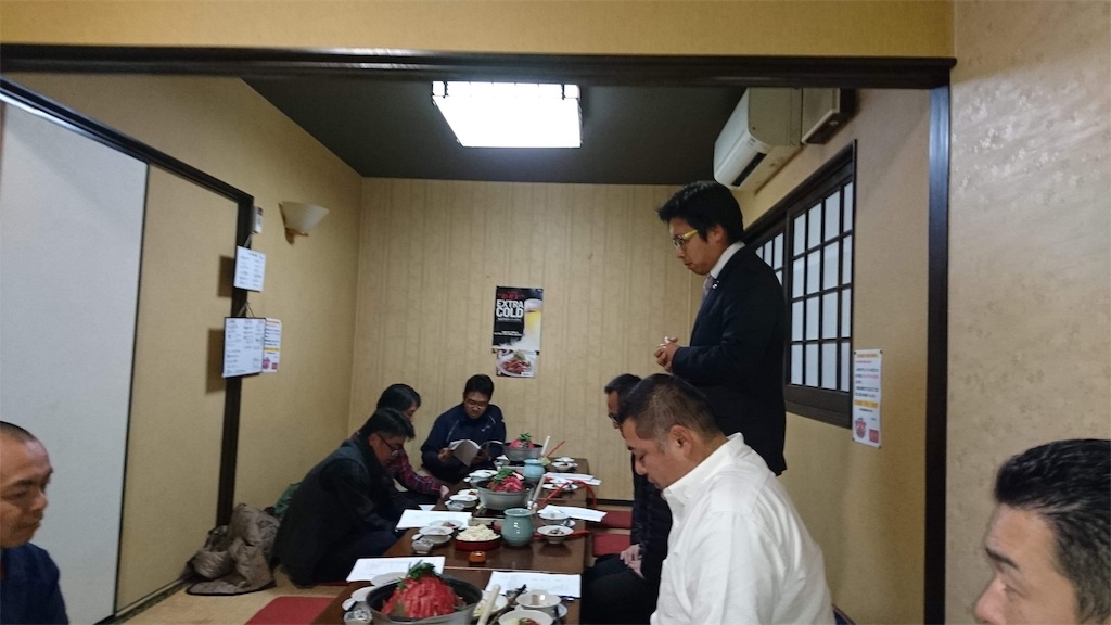 f:id:masanori-kato1972:20181206102050j:image