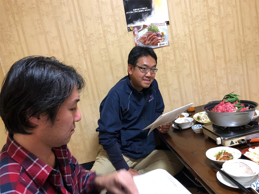 f:id:masanori-kato1972:20181206102306j:image