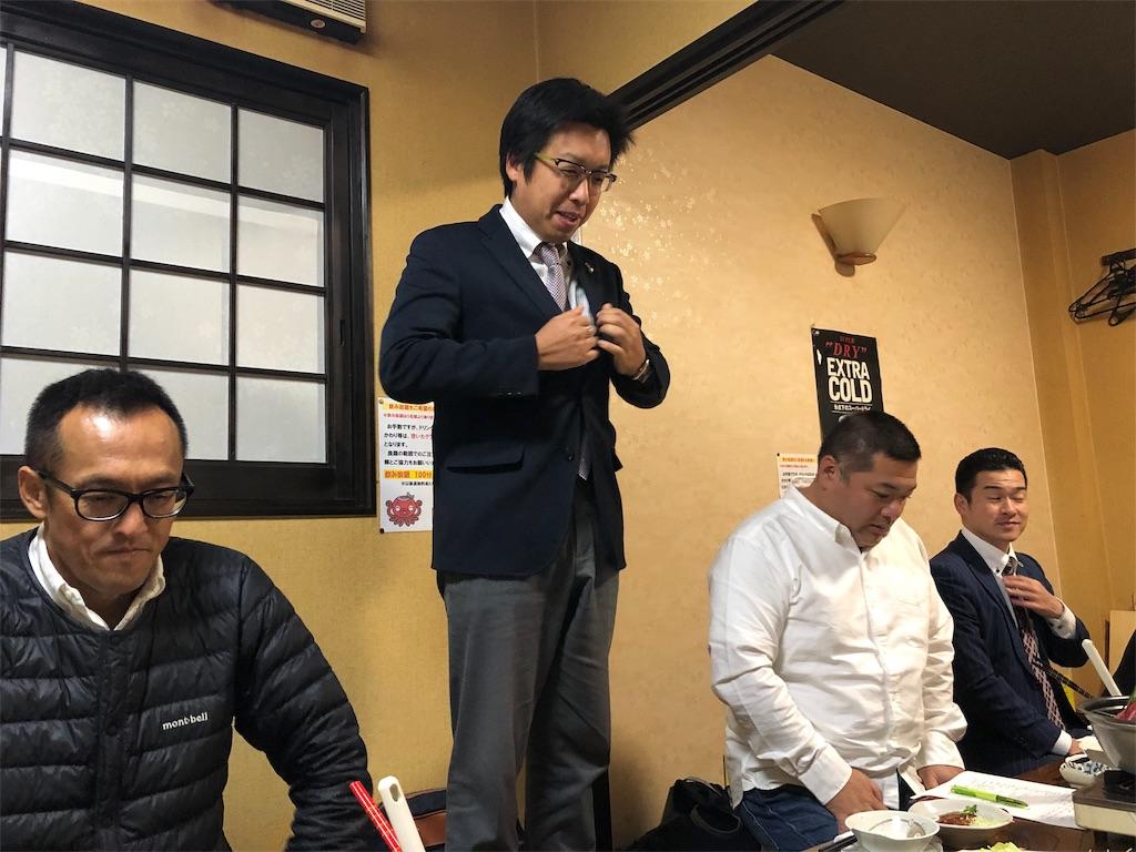f:id:masanori-kato1972:20181206102450j:image