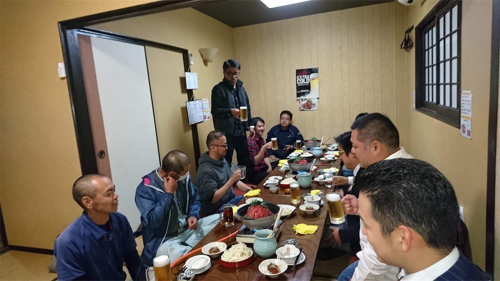 f:id:masanori-kato1972:20181206102709j:image