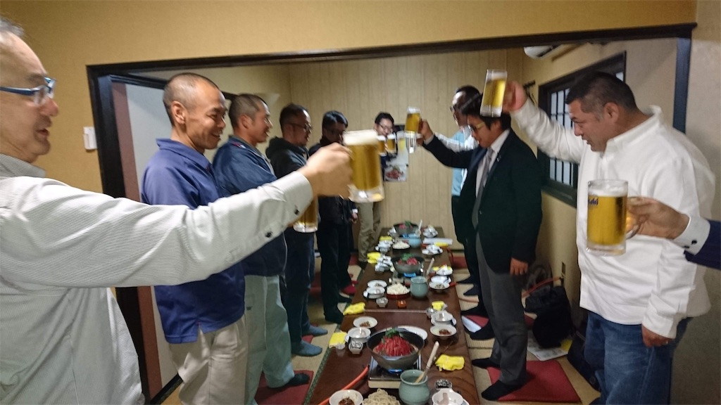 f:id:masanori-kato1972:20181206102714j:image