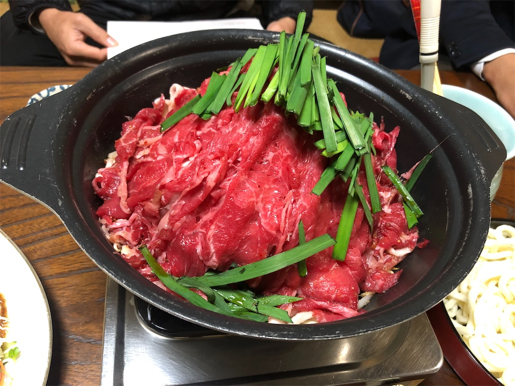 f:id:masanori-kato1972:20181206103246j:image