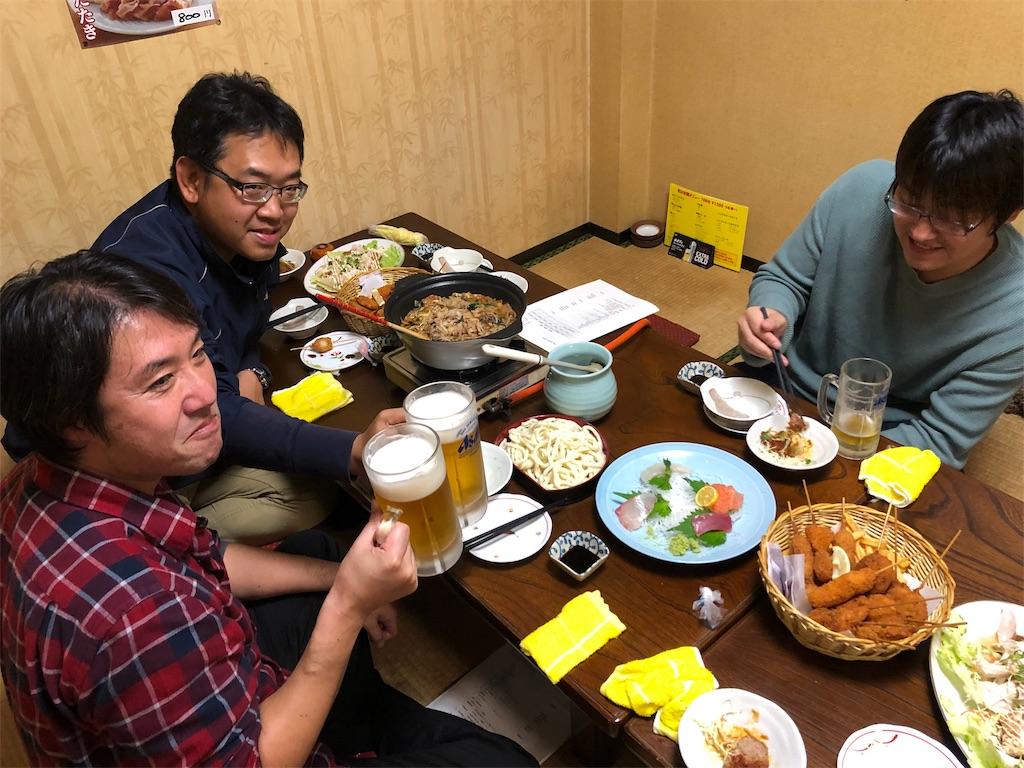 f:id:masanori-kato1972:20181206103349j:image