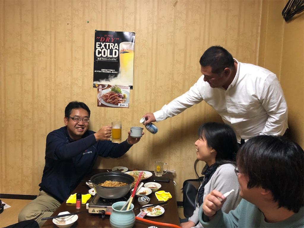 f:id:masanori-kato1972:20181206103615j:image