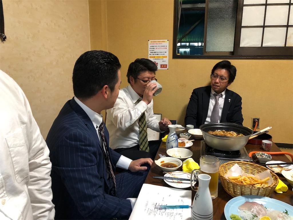 f:id:masanori-kato1972:20181206103928j:image