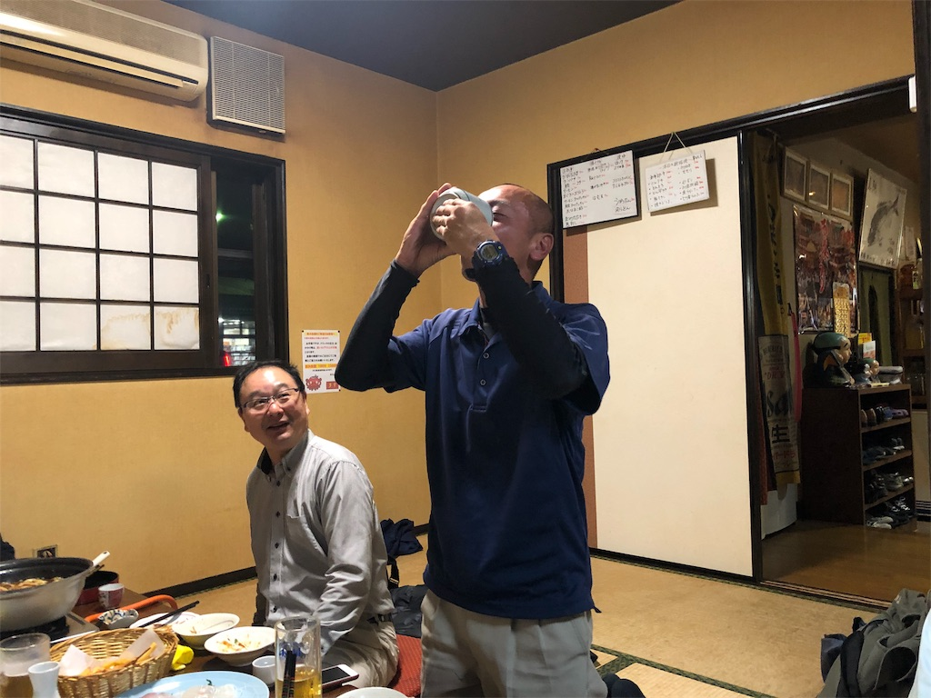 f:id:masanori-kato1972:20181206103932j:image