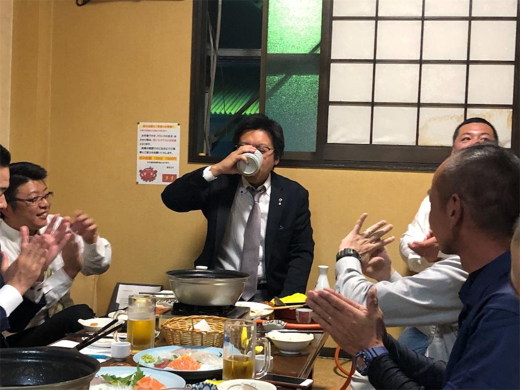 f:id:masanori-kato1972:20181206103937j:image