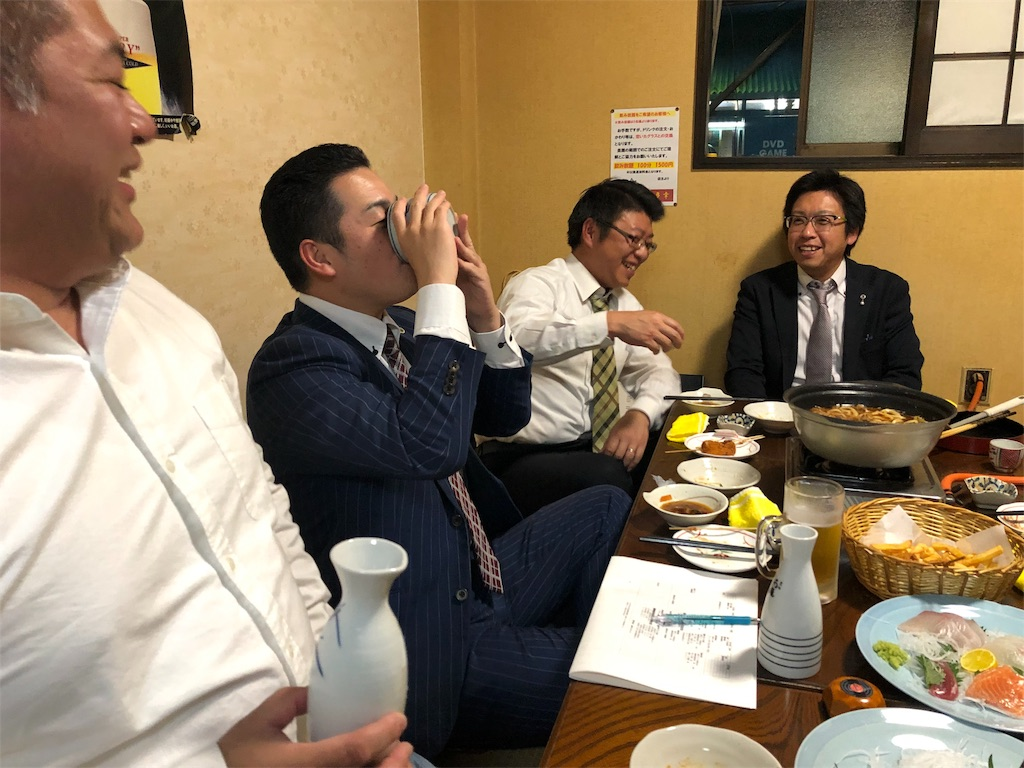 f:id:masanori-kato1972:20181206103942j:image