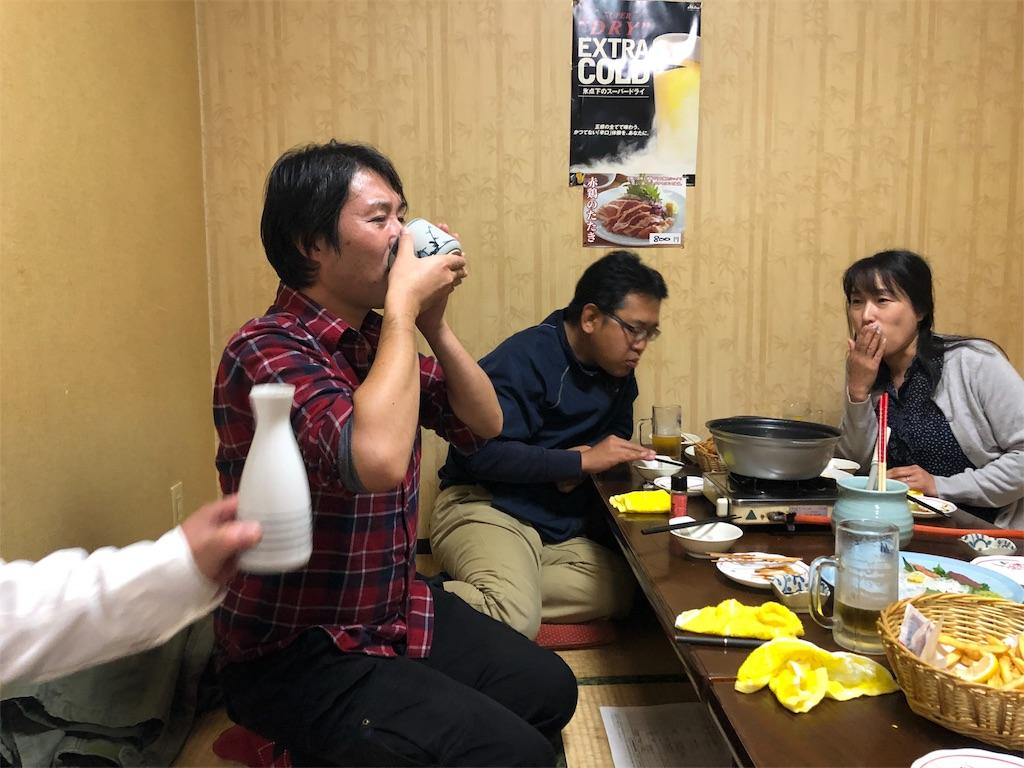 f:id:masanori-kato1972:20181206103948j:image