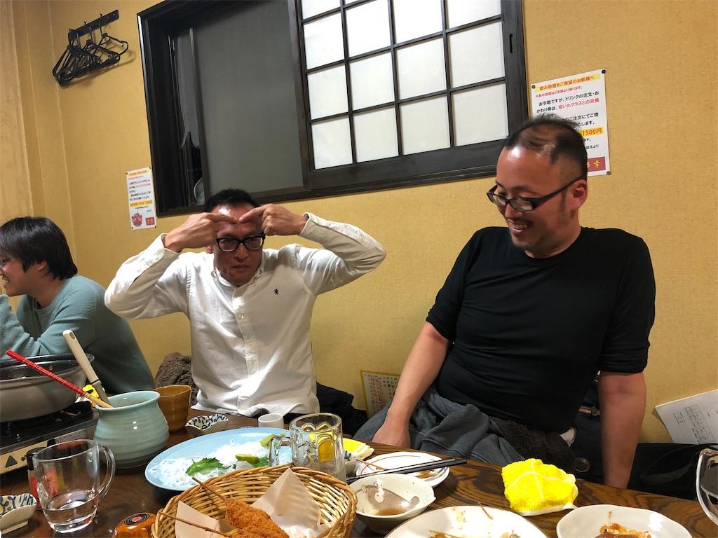 f:id:masanori-kato1972:20181206104534j:image