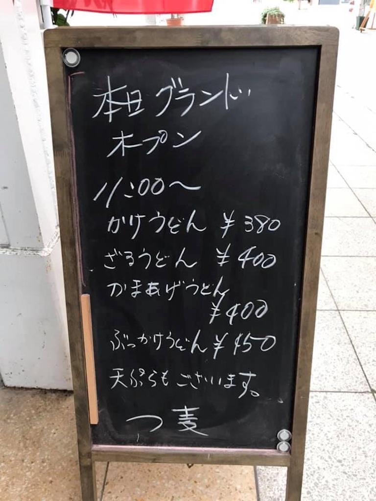 f:id:masanori-kato1972:20181207111248j:image