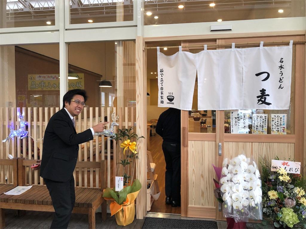f:id:masanori-kato1972:20181207112950j:image