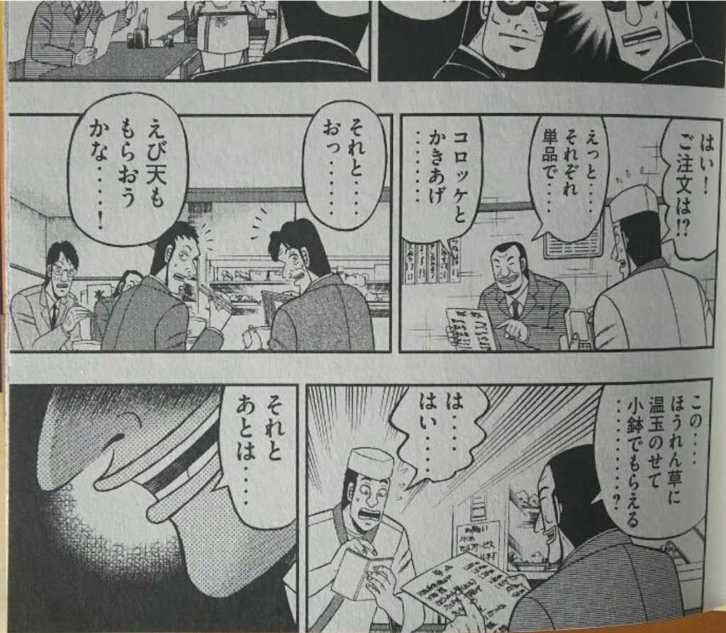 f:id:masanori-kato1972:20181207114818j:image