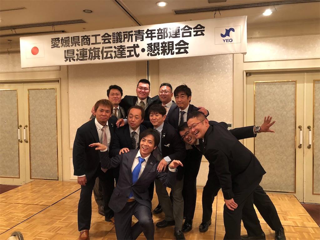 f:id:masanori-kato1972:20181208080809j:image