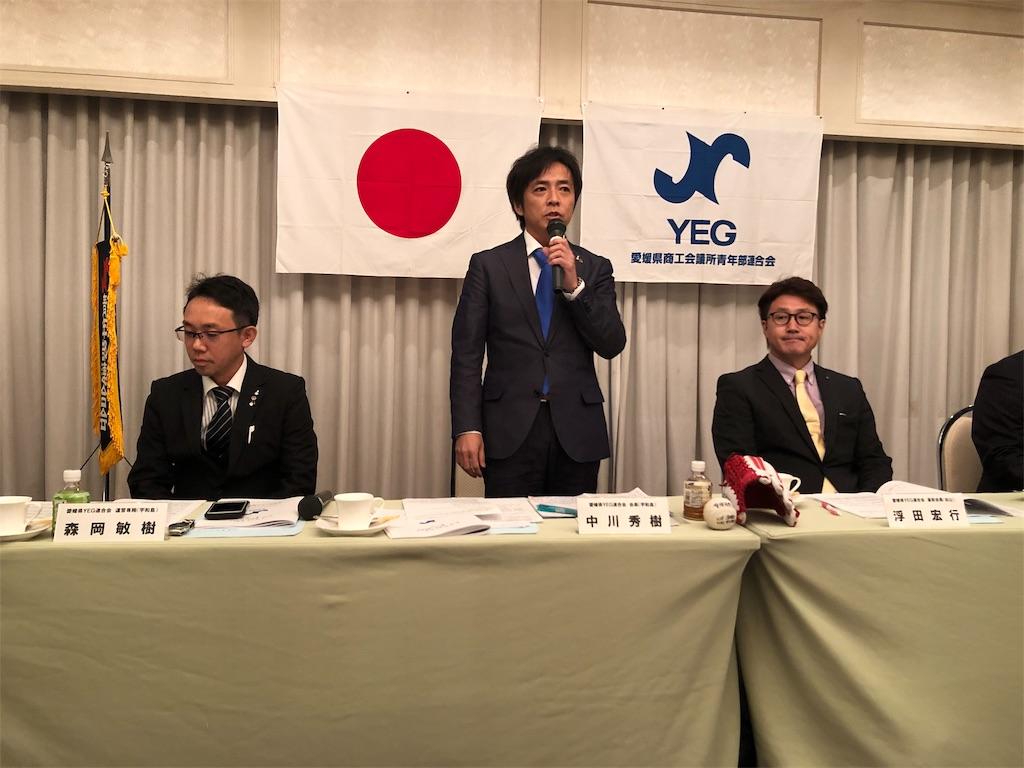 f:id:masanori-kato1972:20181208083412j:image