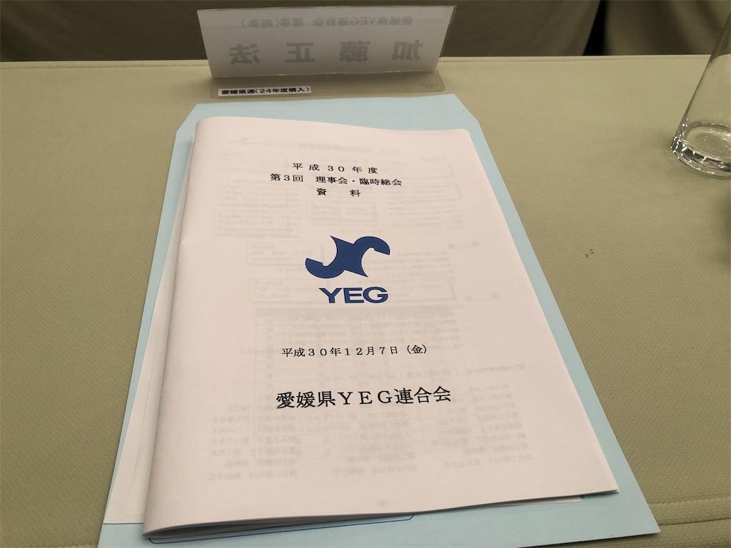 f:id:masanori-kato1972:20181208083416j:image