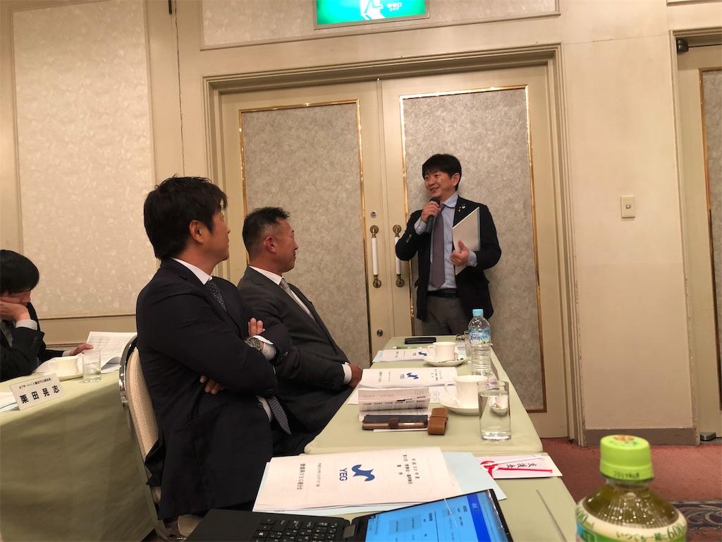 f:id:masanori-kato1972:20181208085106j:image