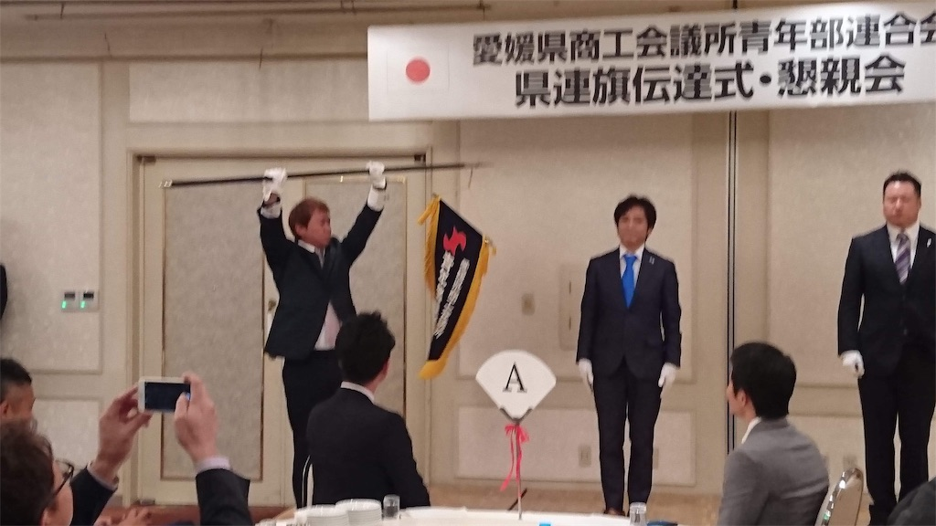 f:id:masanori-kato1972:20181208085205j:image