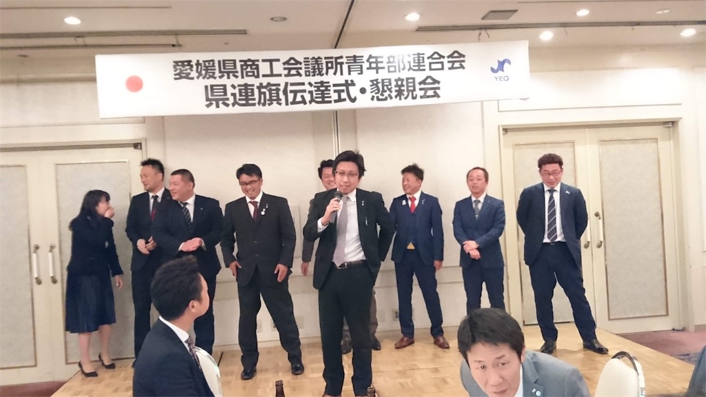 f:id:masanori-kato1972:20181208090058j:image