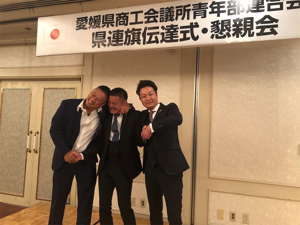 f:id:masanori-kato1972:20181208093006j:image